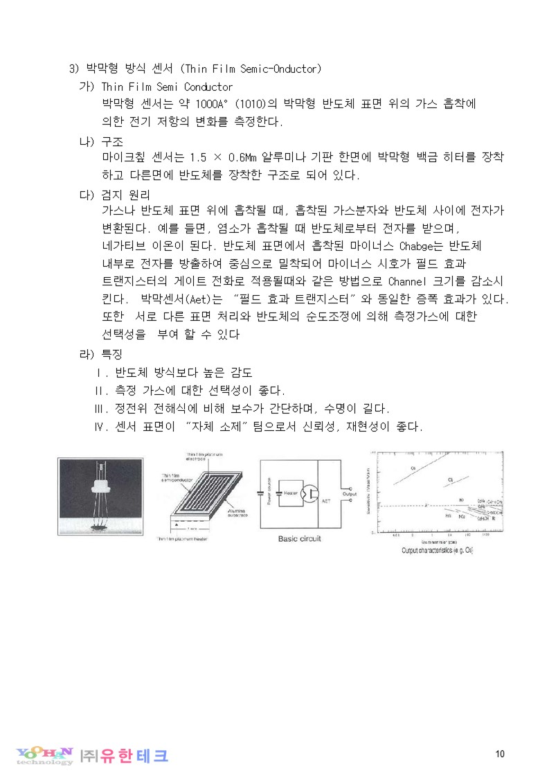 슬라이드10.JPG